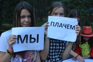 IMG_3813 (Копировать)